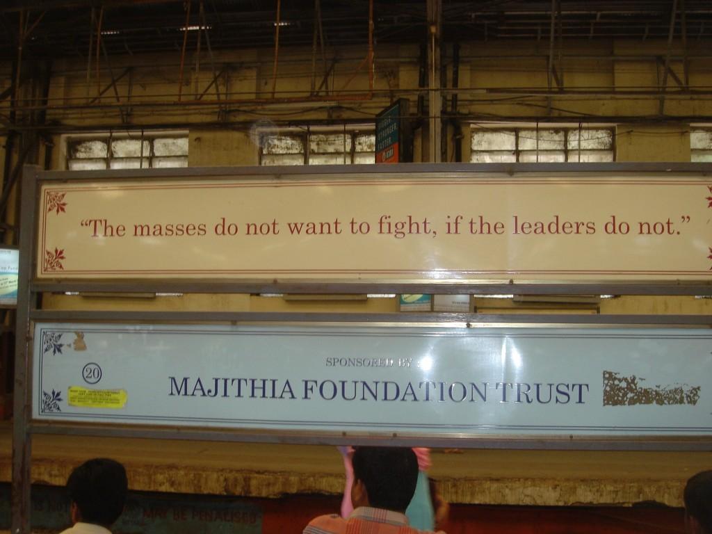 masses do not fight pix