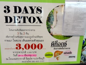 Health tour programmes were in demand. This one offers a 500 baht discount off the normal price.
