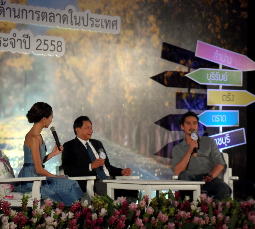 Mr. Anupharp Thirarath, TAT Deputy Governor for Domestic Marketing, and popular Thai actor-entertainer Ananda Everingham plugging domestic tourism.