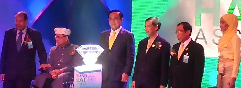 "Prime Minister Gen Prayut with other leaders of the Thai Muslim community with the symbolic ""Diamond Halal"" on stage."