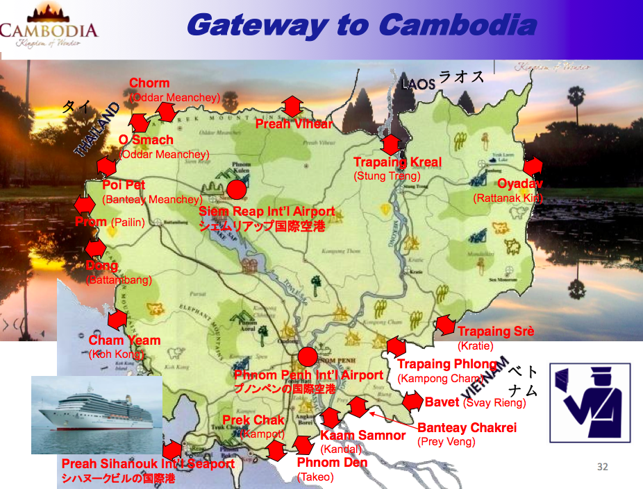 The Phra Vihear border crossing is right at the top of this map.