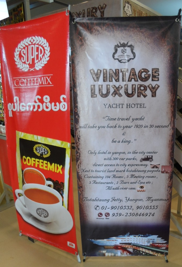 myanmar coffee 2 products