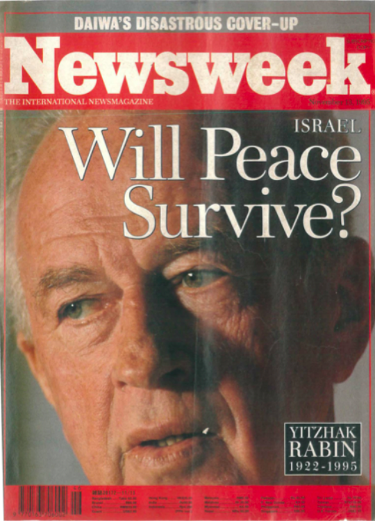 rabin newsweek cover