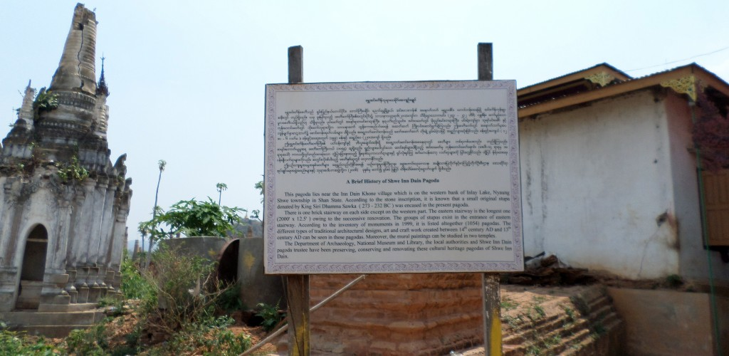 The makeshift interpretation signage at the // Pagoda complex.