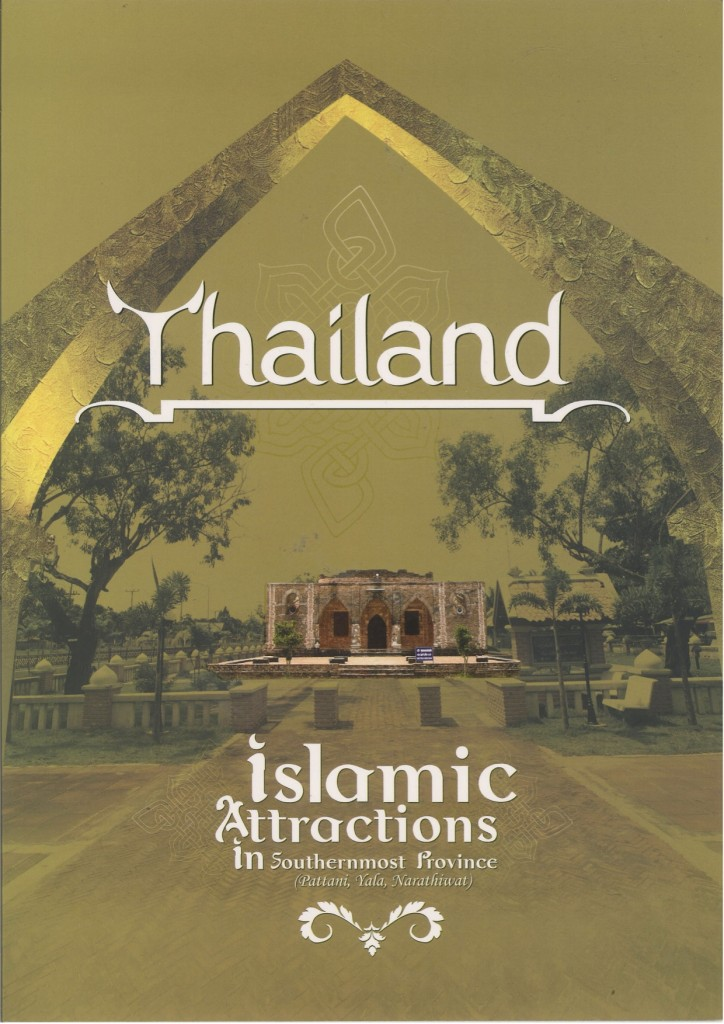 Islamic Attractions in southernmost provinces