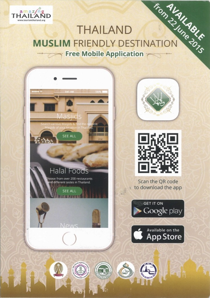 Muslim Friendly Mobile Application