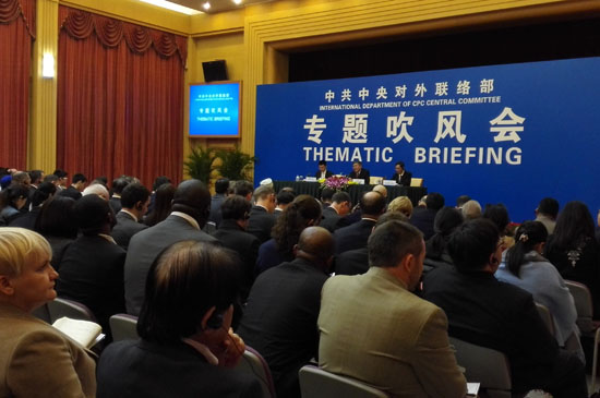 The International Department of the Central Committee of the Communist Party of China (CPC) holds a thematic briefing for foreign diplomats to explain the the proposal on formulating the 13th Five-Year Plan in Beijing on Nov. 9, 2015. (Photo/people.cn)