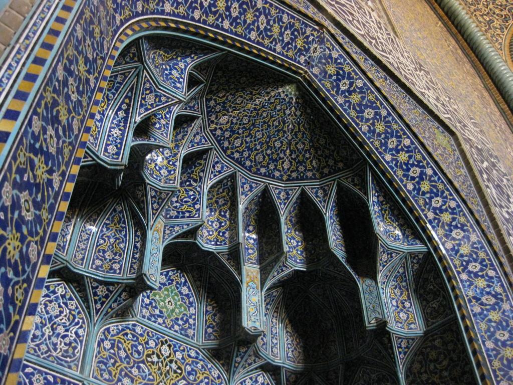 iran trip pix nove 2008 (164)