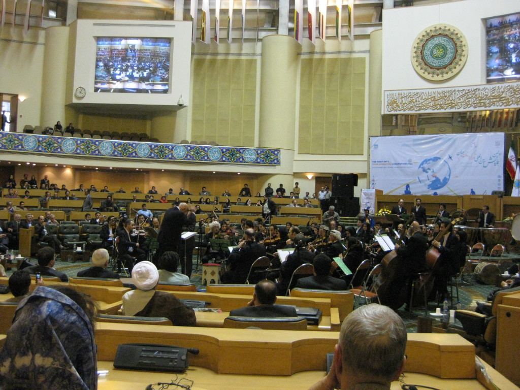 iran trip pix nove 2008 (7)