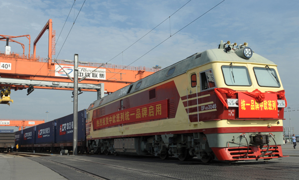 The 300th China Railway Express leaves Chengdu, Sichuan Province to Poland on June 8. China Railway Corp. officially adopts the CHINA RAILWAY Express brand and launches eight trains from Chongqing, Chengdu, Zhengzhou, Wuhan, Changsha, Suzhou, Dongguan, and Yiwu to Europe on the same day. All cargo trains from China to Europe will use this new logo.[Photo/Xinhua]