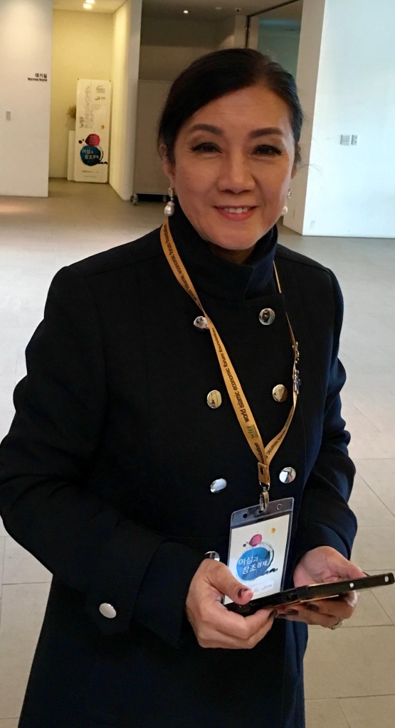wief-wbn-korea-2016-12