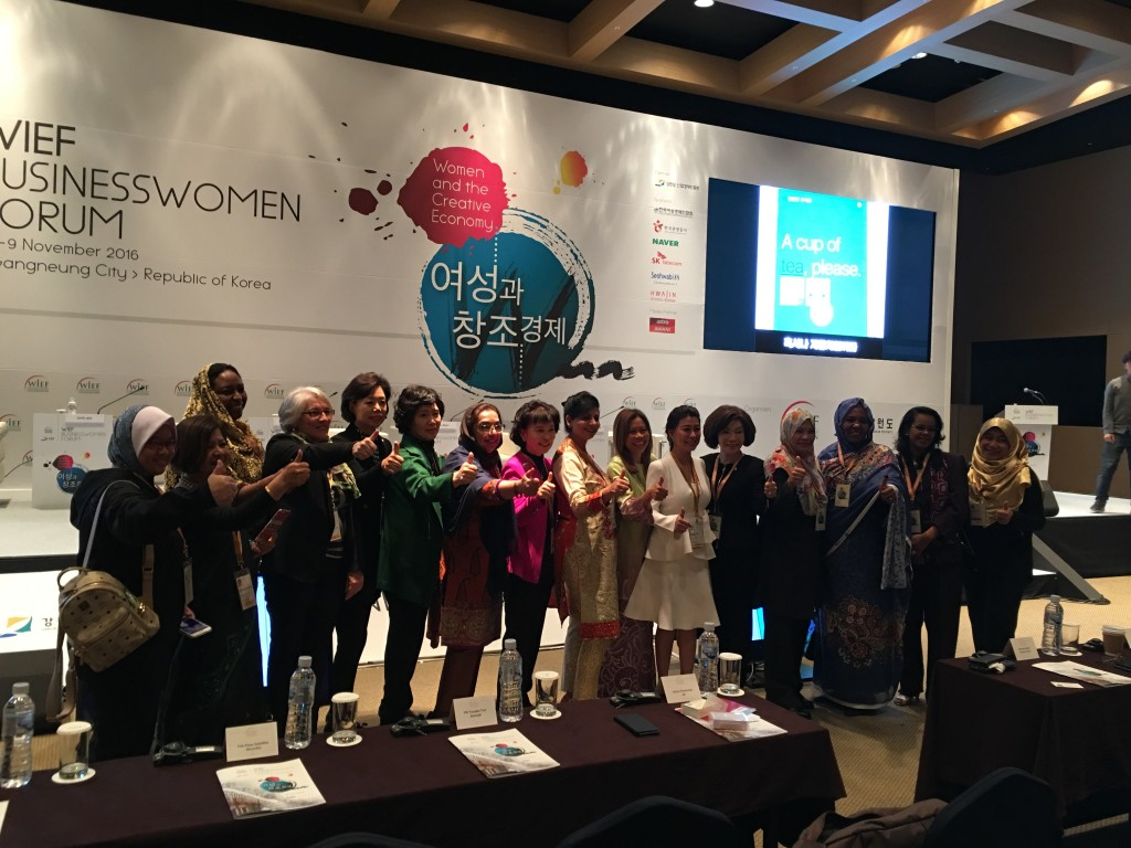 wief-wbn-korea-2016-4