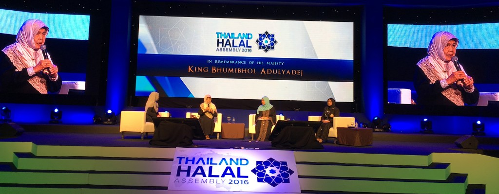 thailand-halal-assembly-2016-edited-5