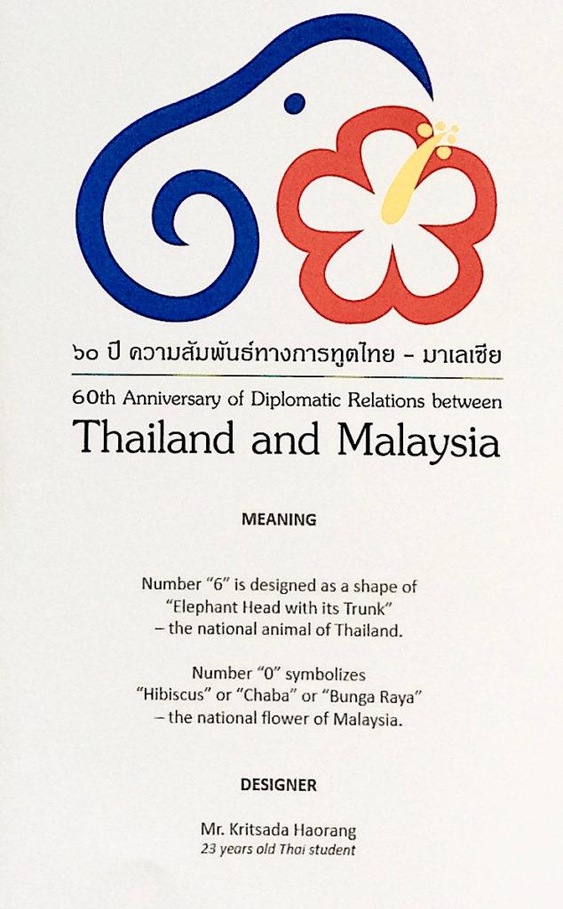 Travel Impact Newswire » 60th anniversary book hails